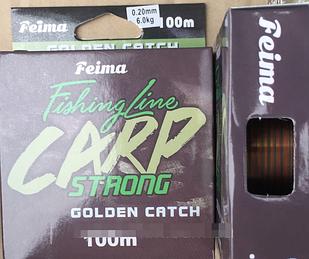 Леска Feima Carp Strong 100 м цветная