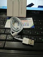 Кабель Lightning для зарядки и синхронизации IPhone 5, 6,7, 8, X