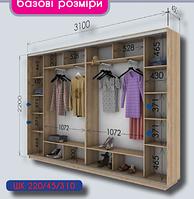 Шкаф-купе Гарант 3100х450х2200 в Одессе, Украине