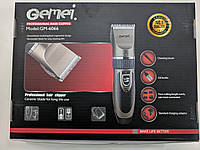 Машинка для стрижки волос GEMEI GM 6066