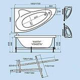 Гидромассажная ванна с врезным смесителем Triton Изабель, 1700х1000х505 мм, фото 2