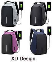 Рюкзак XD Design Bobby. 4 цвета