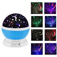 360 градусов электрический вращающийся ночной светильник с проектором космоса Синий