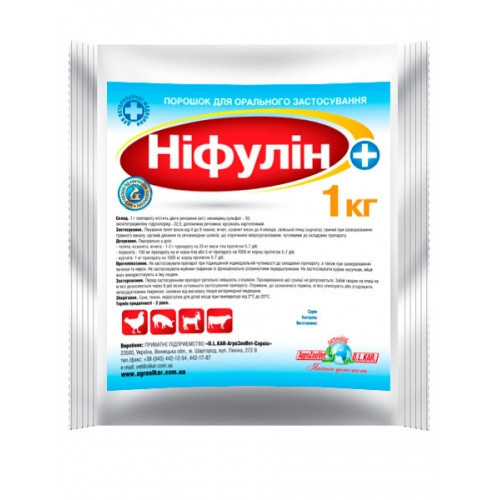 Нифулин Плюс (неомицин сульф. 30 мг; окситетрациклин гидрохл. 22,5 мг) 20 г антибактериальный препарат