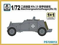 Maschinengewehrkraftwagen [Kfz.13] 1/72 S-MODEL 720013