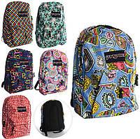 Детский подростковый школьный рюкзак