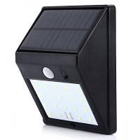 Utorch Наружная водонепроницаемая солнечная лампа с датчиком движения Чёрный