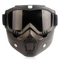 CTSmart зимняя мотоциклетная маска унисекс Серый