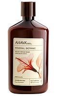 Ahava Mineral Botanic Cream Wash Hibiscus Мягкий крем для душа гибискус инжир 500 мл 697045151615