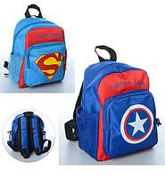 Детский рюкзак для супергероя на молниях застежках
