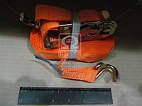 Стяжка груза, 1.5t. 27mm.x8m.(0.5+7.5) метал. ручка  DK-3943