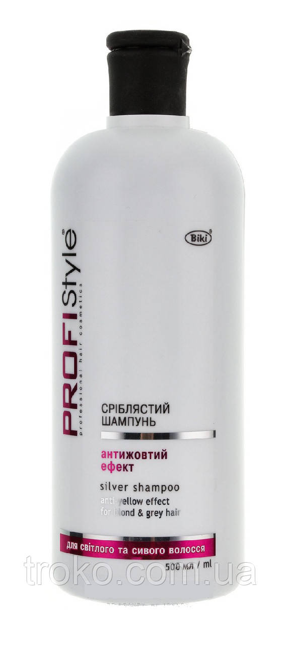 """PROFISTYLE Шампунь для волос """"Серебрянный"""" Анти-желтый эффект 500 мл"""