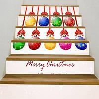 Красочные Рождественские Шары Напечатаны Декоративные Наклейки Лестницы 6шт: 39 * 7 дюймов (без рамки)