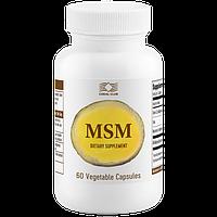 """БАД """"МСМ"""" -капсулы  от болей в суставах и улучшения состояния кожи(120капс)"""