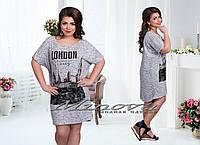"""Женское трикотажное платье-туника """" LONDON """" Код:284182589"""