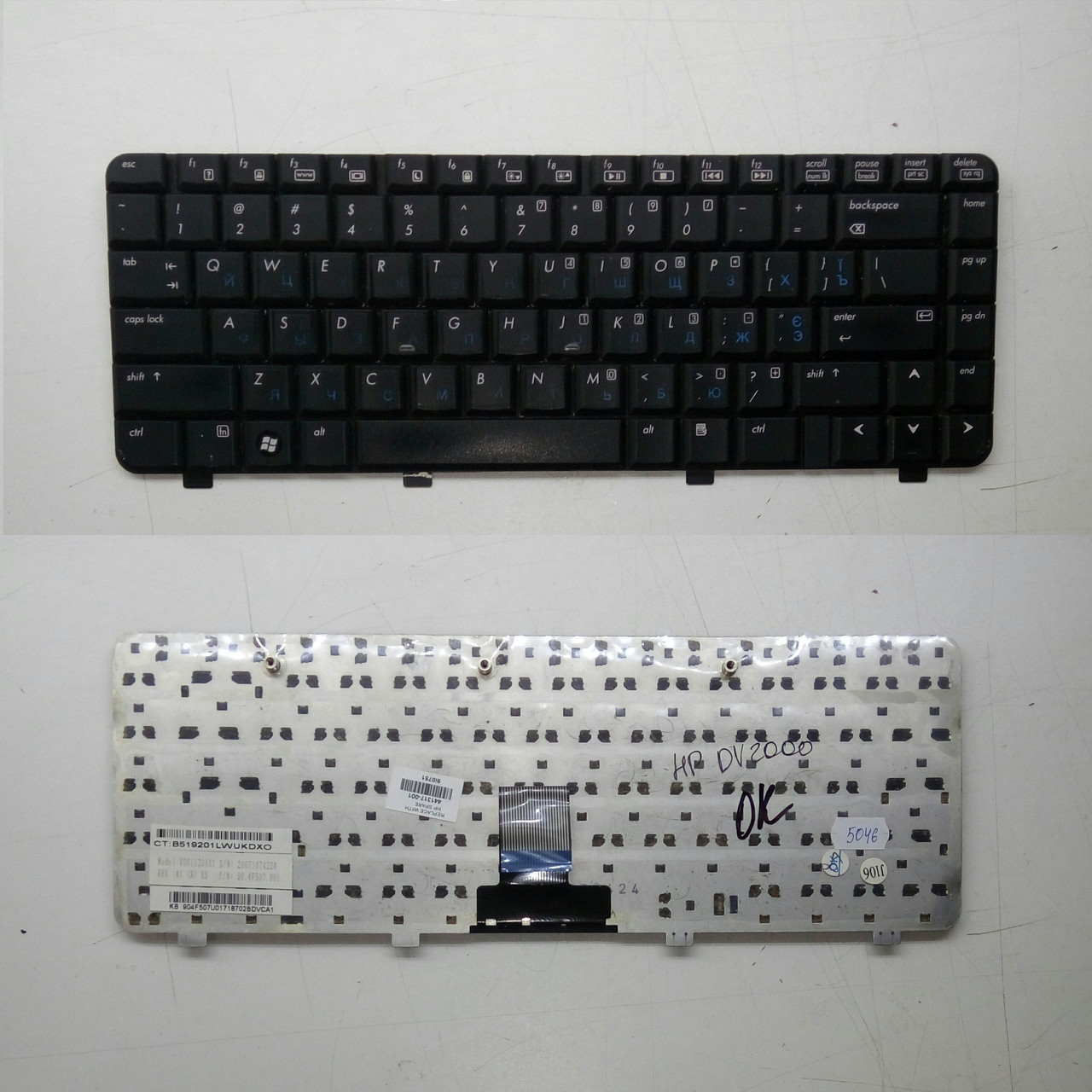 Клавиатура для ноутбуков HP Pavilion dv2000, 3000 RU Black (90.4F507.N