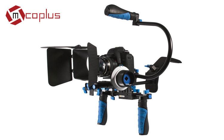 Плечевой риг Mcoplus 102D