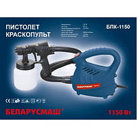 Краскораспылитель Беларусмаш 1150 Вт (краскопульт, пульверизатор) (Беларусь)