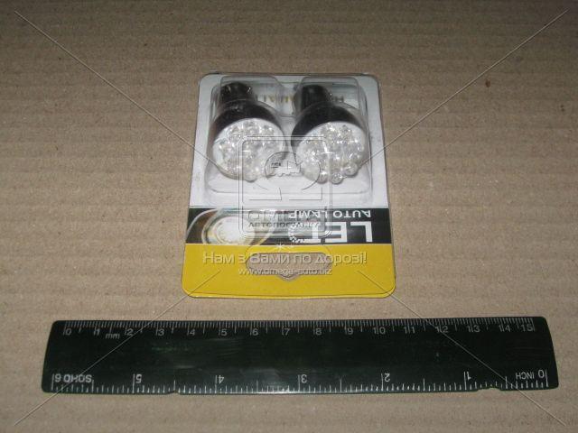 Светодиод А 24-21-3 белый (9 диодов) WHITE/ BA15S /24V - «FORZA»: интернет-магазин автомобильных запчастей в Мелитополе