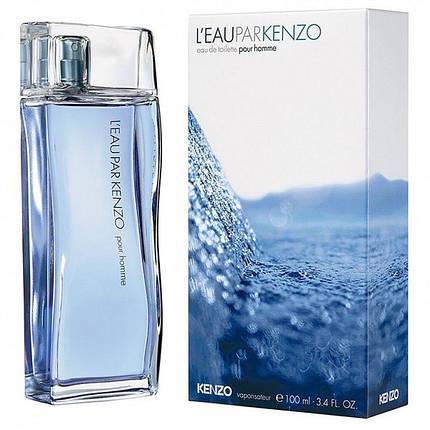 Мужская парфюмерная вода Kenzo L Eau Par Kenzo 100 ml копия, фото 2