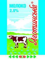 Упаковка для молока (трехслойный LDPE)