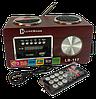 Радио-Колонки LUXE BASS LB-117