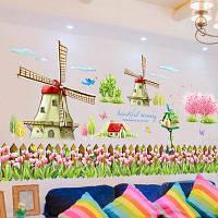 DSU Съемные стикеры стены Гостиная Домашнее украшение Тюльпан Ветряная мельница Виниловые настенные наклейки Art Decals Разноцветный