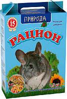 Корм «Рацион для шиншилл» для шиншилл и других экзотических грызунов Природа™, 1.5кг