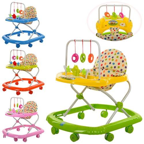 Детские ходунки Bambi М 0591 с подвесными игрушками