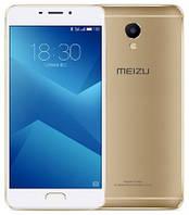 Meizu M5 Note 3/32Gb Gold EU Global 12 мес.гарантии/3мес.