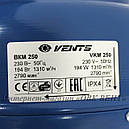 Вентилятор ВЕНТС ВКМ 250 - канальный вентилятор, фото 3
