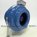 Вентилятор ВЕНТС ВКМ 250 - канальный вентилятор, фото 4
