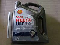Масло моторное SHELL Helix Diesel Ultra SAE 5W-40 CF (Канистра 4л) 5W-40 CF, AEHZX