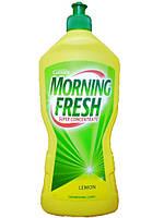 Средство для мытья посуды Morning  fresh, лимон, 900 мл