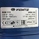 Вентилятор ВЕНТС ВКМ 315 - канальный вентилятор, фото 3