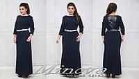 Нарядное длинное платье 52-58