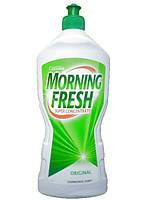 Средство для мытья посуды Morning  fresh, оригинал, 900 мл