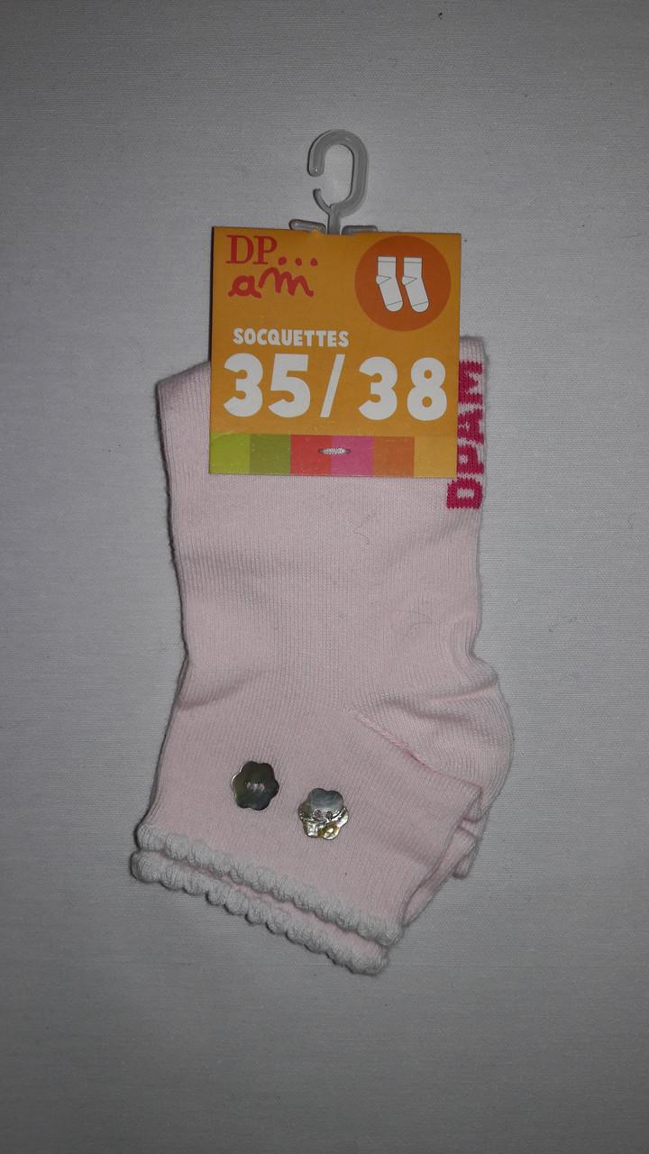 Носки Dpam 35-38 розовые