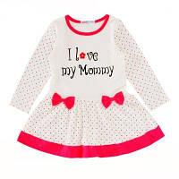 SOSOCOER девочки платье я люблю свою маму горошек Детская одежда 90