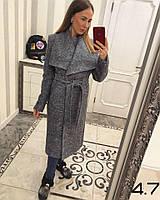 Пальто Шерсть -варенка, фото 1