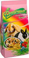Корм «Фиеста Кролик» для декоративных кроликов Природа™, 650г