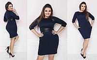 Стильное платье по фигуре 48,50,52,54,56,58 разные цвета