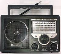 Радио-Колонка LUXE BASS LB-A7