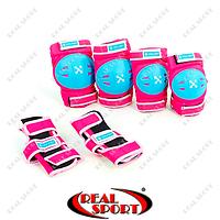 Защита детская наколенники, налокотники, перчатки Zelart SK-3504P (р-р S, M, розовый)