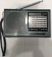 Радио-Колонка LB-A9