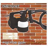 Краскопульт Ростовдон 1350 Вт SVT /0-24 (Россия)