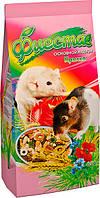Корм «Фиеста Крыска» для декоративных крыс Природа™, 650г