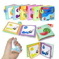 Детские игрушки для раннего обучения Цветной