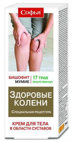 Софья (17 лекарств.трав с бишофитом) крем д/тела 75мл.КоролевФарм