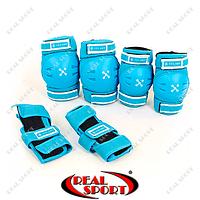 Защита детская наколенники, налокотники, перчатки Zelart SK-3504B (р-р S, M, голубой)